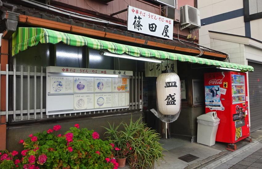 f:id:shioshiohida:20190307165420j:plain