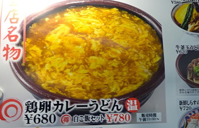 f:id:shioshiohida:20190307215201j:plain