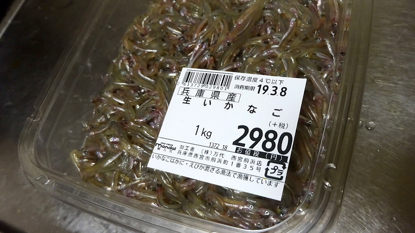 f:id:shioshiohida:20190308123639j:plain