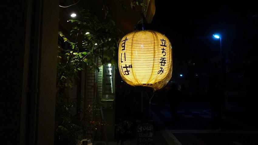 f:id:shioshiohida:20190309194600j:plain