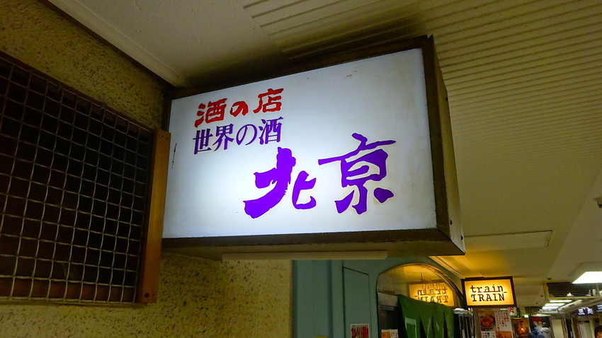 f:id:shioshiohida:20190311211325j:plain