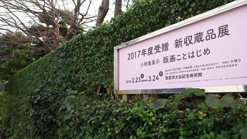 f:id:shioshiohida:20190312114733j:plain