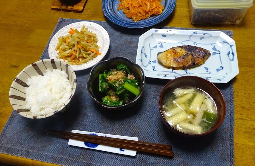 f:id:shioshiohida:20190320100943j:plain