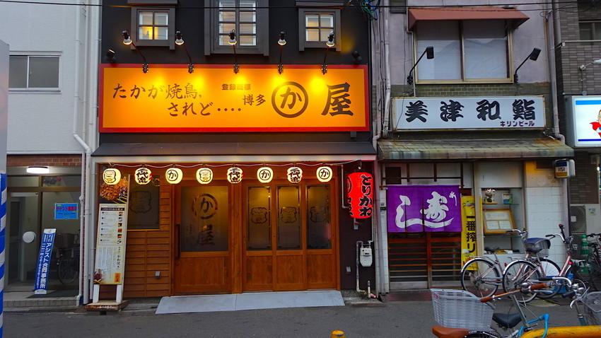 f:id:shioshiohida:20190325172833j:plain