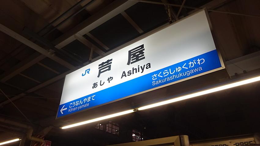f:id:shioshiohida:20190328230900j:plain