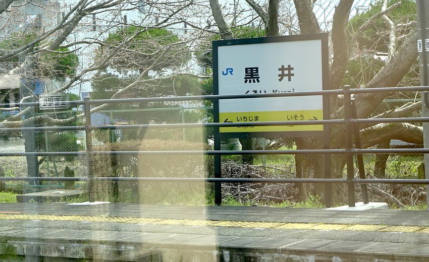 f:id:shioshiohida:20190329120725j:plain