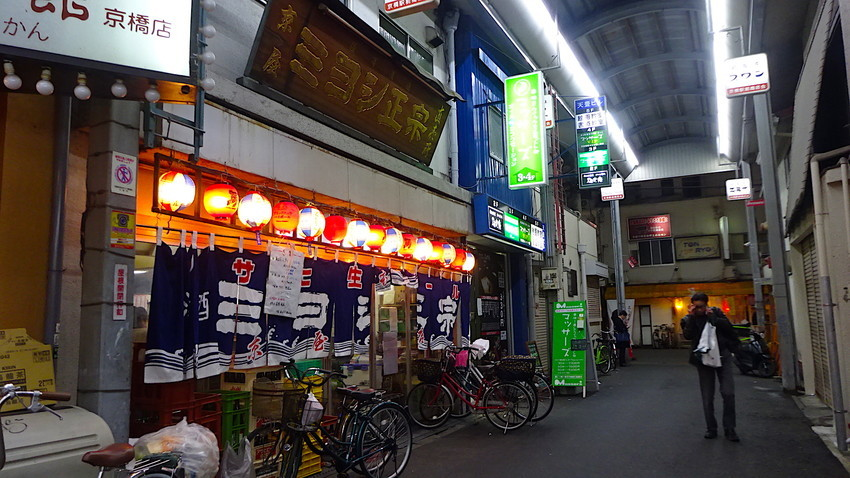 f:id:shioshiohida:20190403215531j:plain