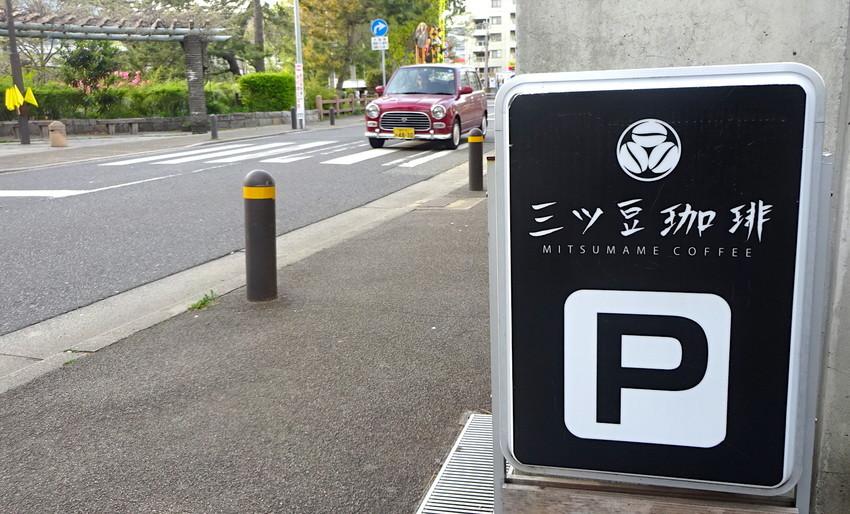 f:id:shioshiohida:20190418170945j:plain