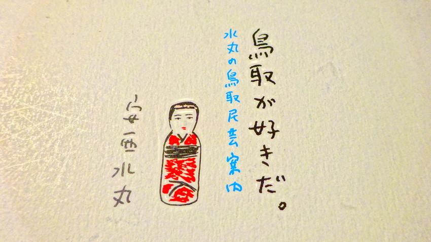 f:id:shioshiohida:20190421220223j:plain