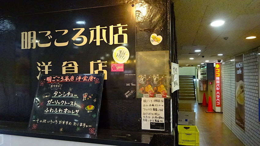 f:id:shioshiohida:20190425205417j:plain