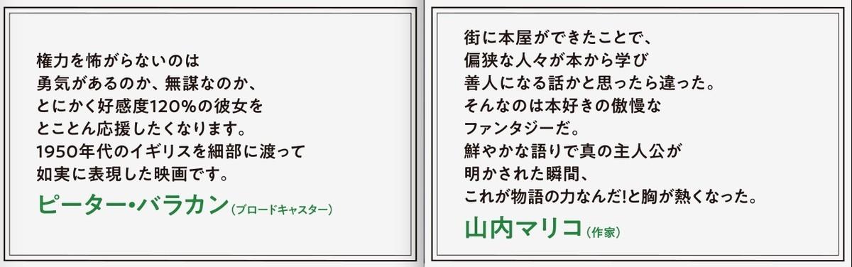 f:id:shioshiohida:20190426235102j:plain