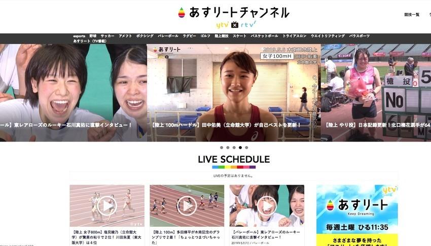 f:id:shioshiohida:20190507202444j:plain