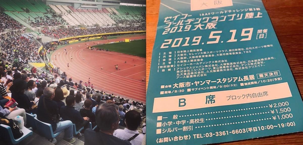 f:id:shioshiohida:20190520095102j:plain