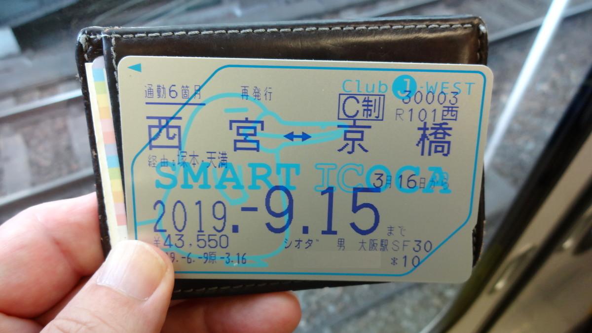 f:id:shioshiohida:20190609105817j:plain