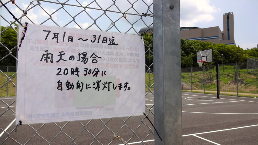 f:id:shioshiohida:20190622115451j:plain