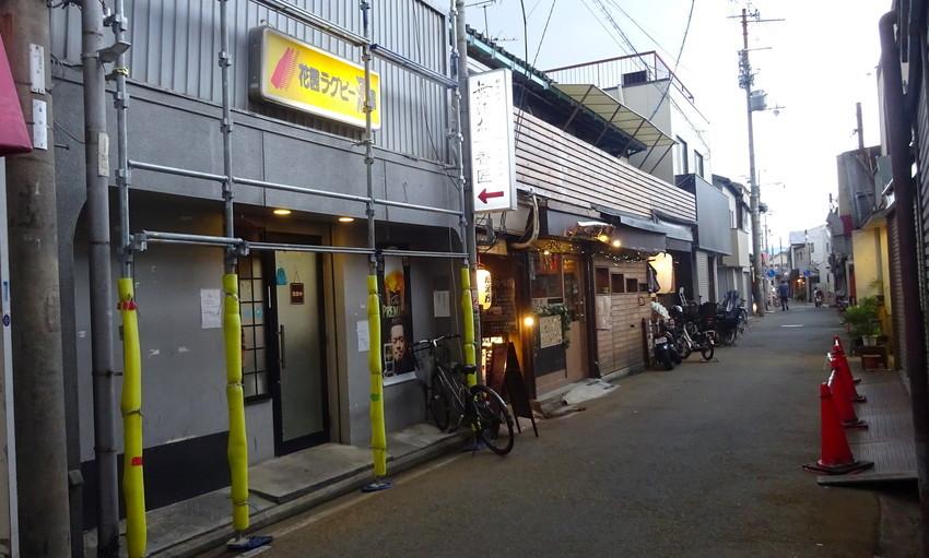 f:id:shioshiohida:20190705193950j:plain