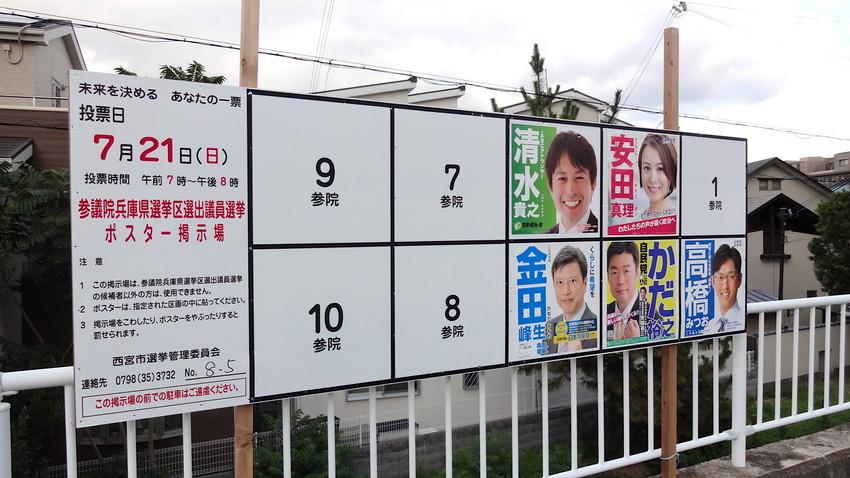 f:id:shioshiohida:20190706180515j:plain