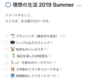 f:id:shioshiohida:20190708090728p:plain