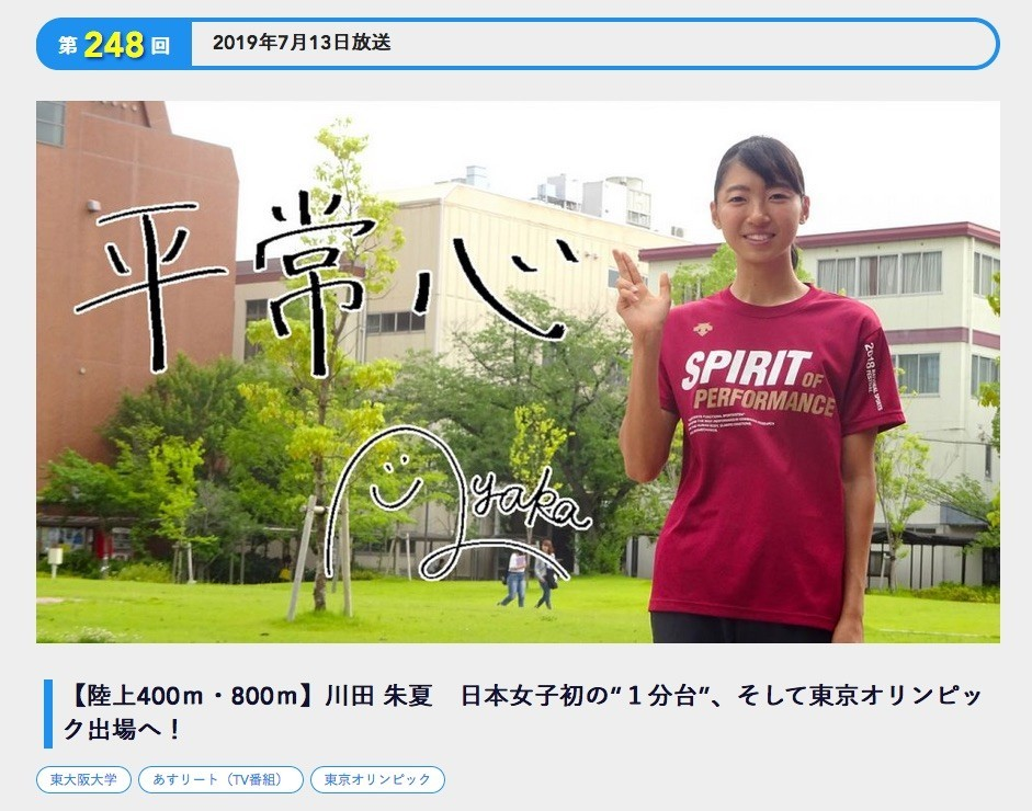 f:id:shioshiohida:20190709083343j:plain