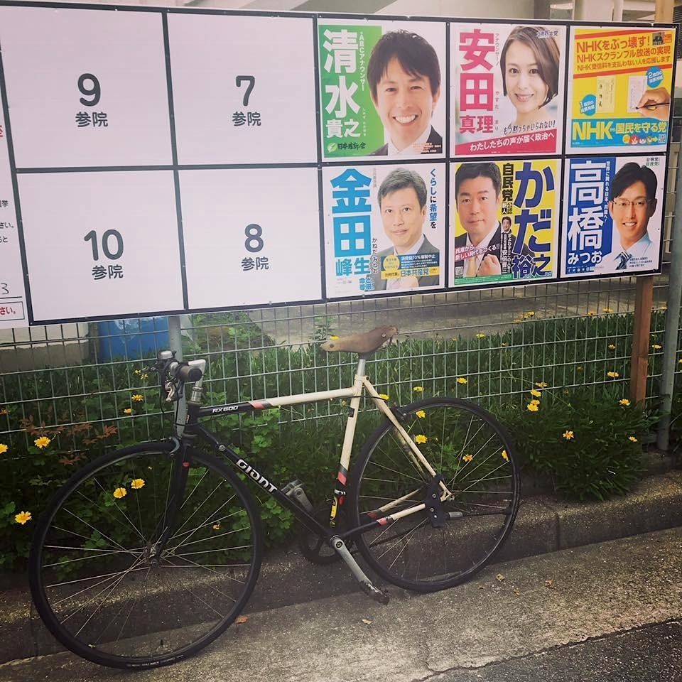 f:id:shioshiohida:20190722115612j:plain
