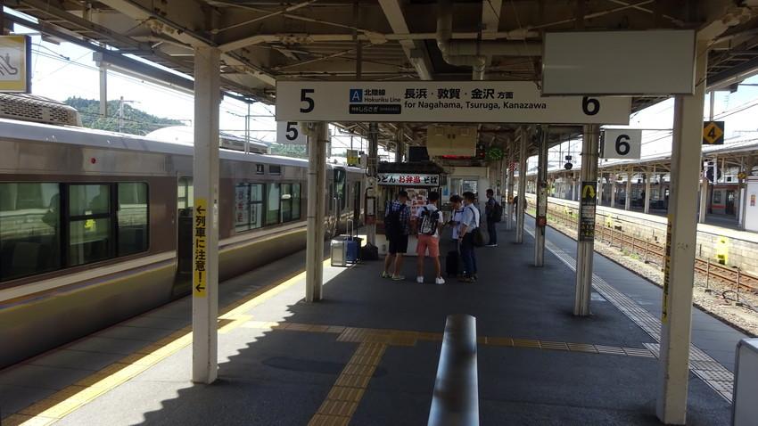 f:id:shioshiohida:20190726112409j:plain