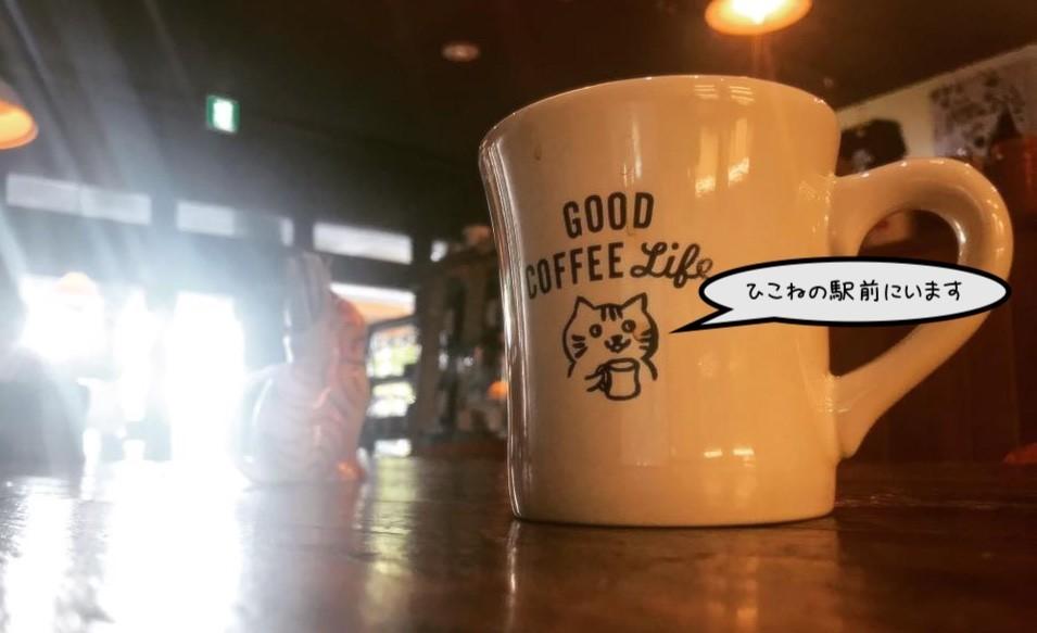 f:id:shioshiohida:20190727093525j:plain