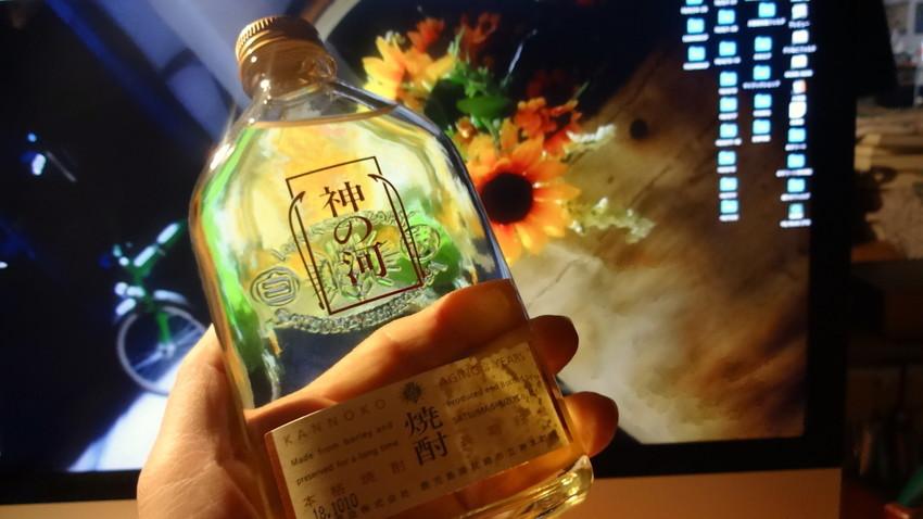 f:id:shioshiohida:20190730231410j:plain