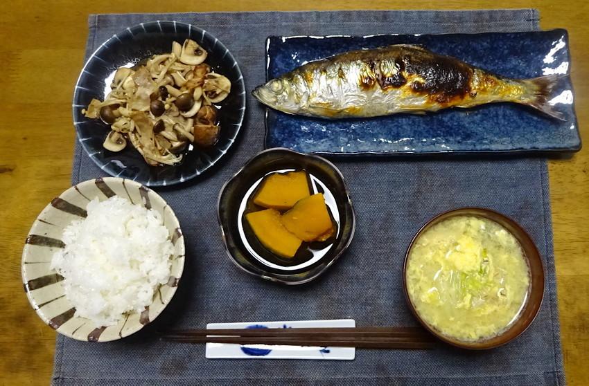 f:id:shioshiohida:20190807112838j:plain