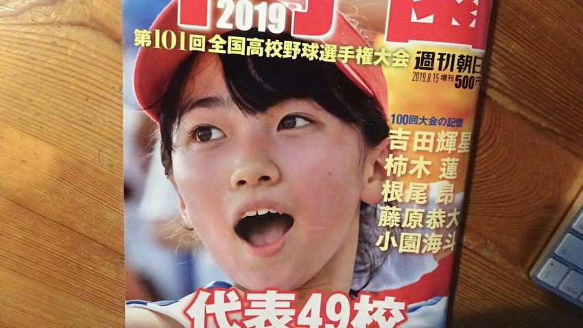 f:id:shioshiohida:20190813131218j:plain
