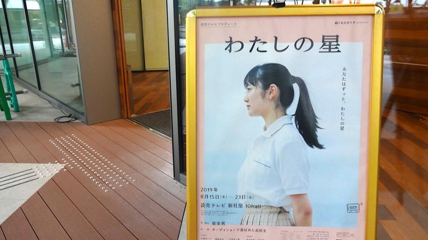 f:id:shioshiohida:20190823124738j:plain