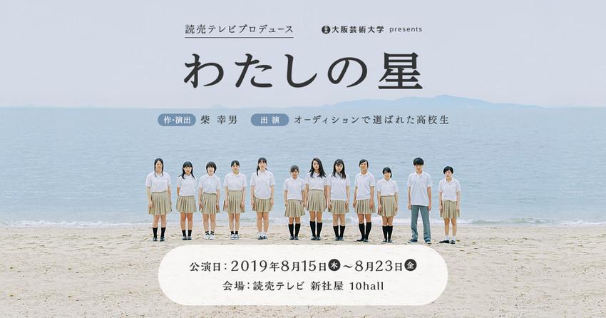 f:id:shioshiohida:20190824102331j:plain