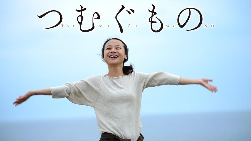 f:id:shioshiohida:20190827215605j:plain