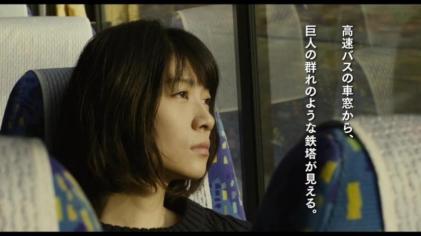 f:id:shioshiohida:20190830142358j:plain