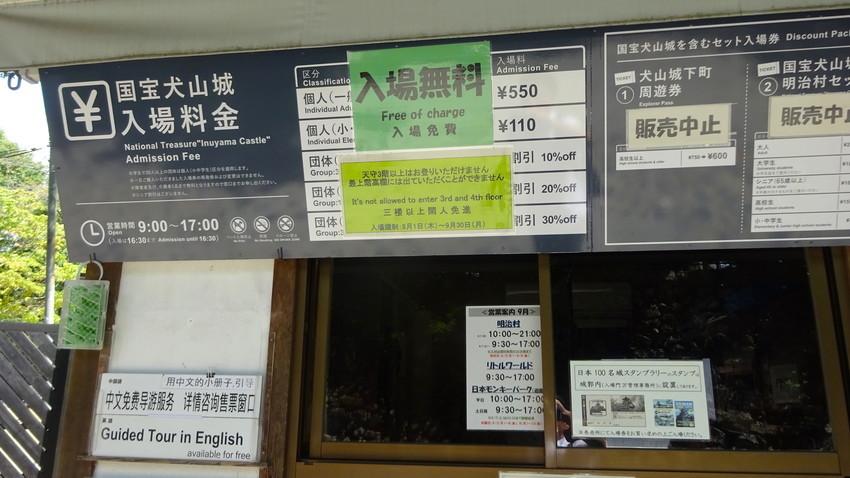 f:id:shioshiohida:20190903134124j:plain