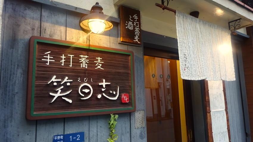 f:id:shioshiohida:20190905180635j:plain