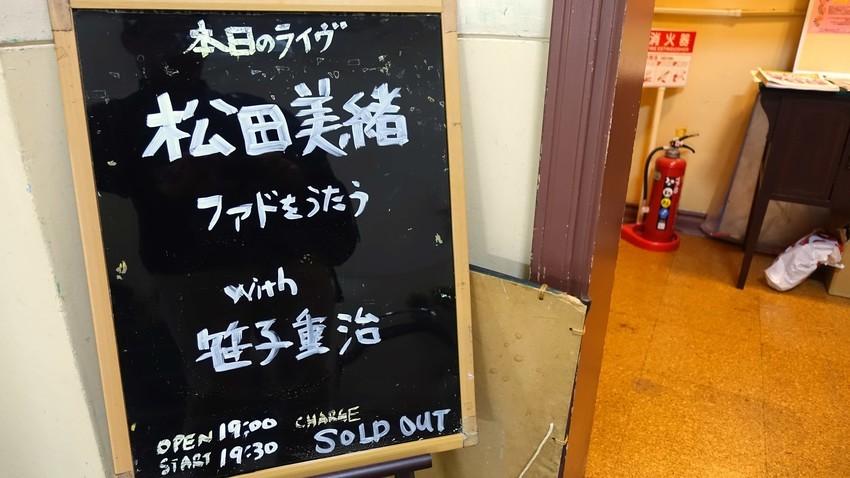 f:id:shioshiohida:20191010215951j:plain