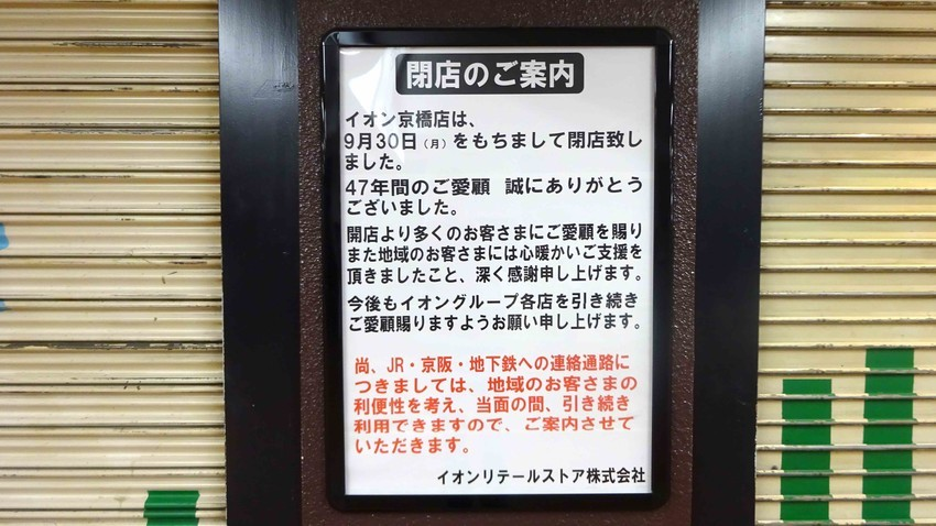 f:id:shioshiohida:20191017211731j:plain