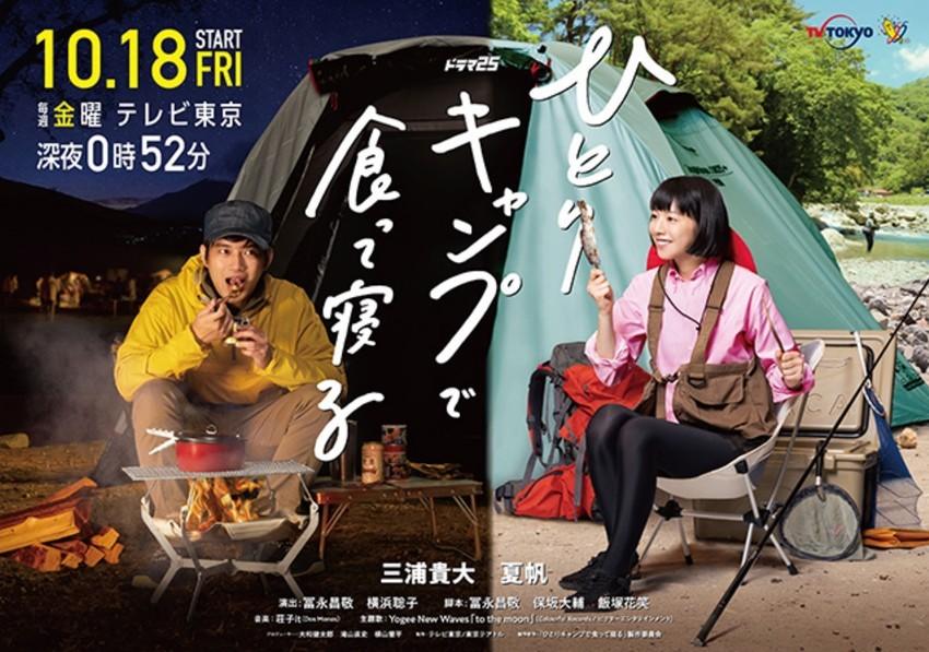 f:id:shioshiohida:20191026231908j:plain