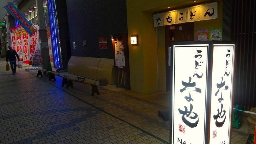 f:id:shioshiohida:20191109203305j:plain