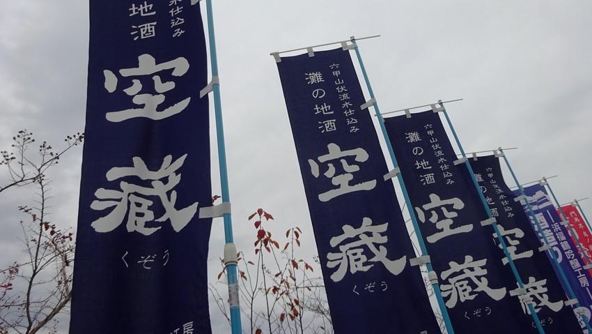 f:id:shioshiohida:20191122155101j:plain
