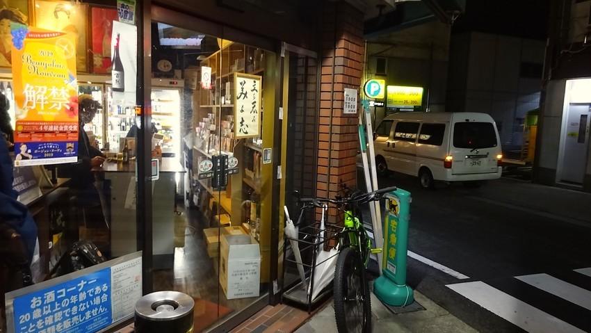 f:id:shioshiohida:20191122210139j:plain