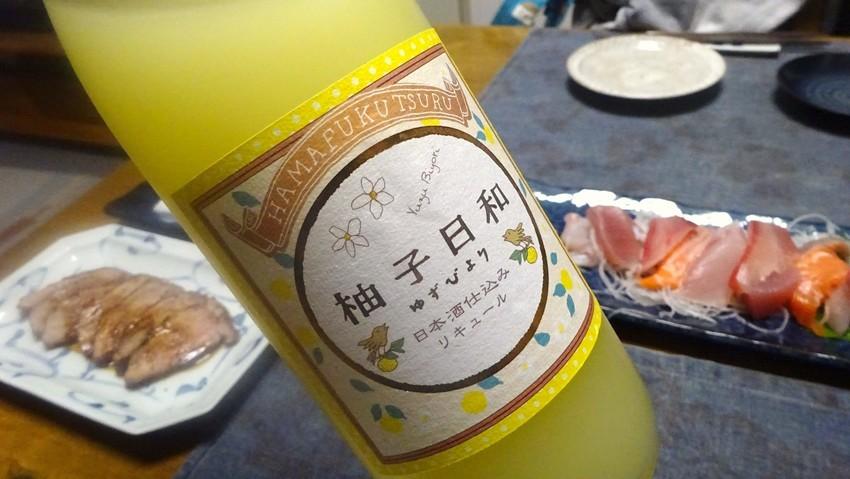f:id:shioshiohida:20191123201330j:plain