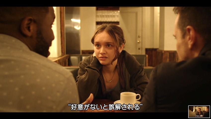 f:id:shioshiohida:20191207234903j:plain