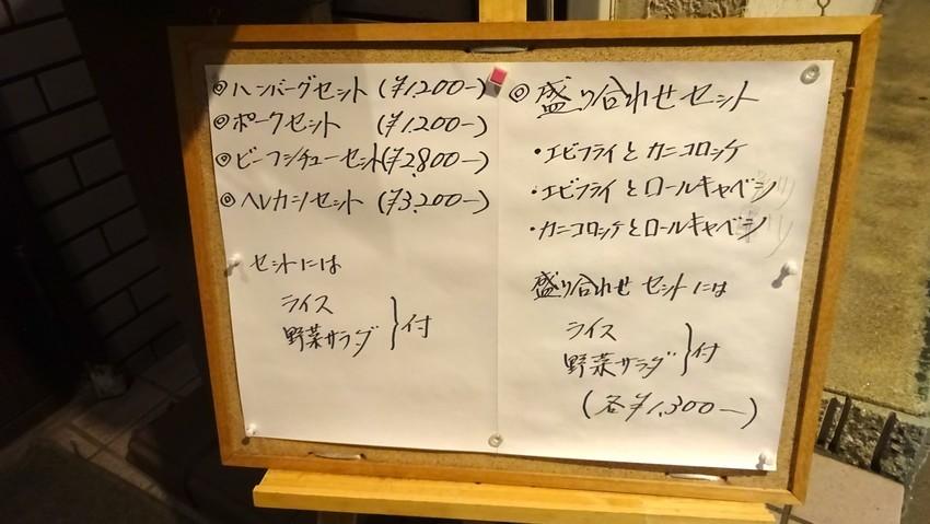 f:id:shioshiohida:20191213202536j:plain