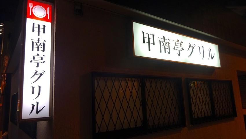 f:id:shioshiohida:20191213202555j:plain