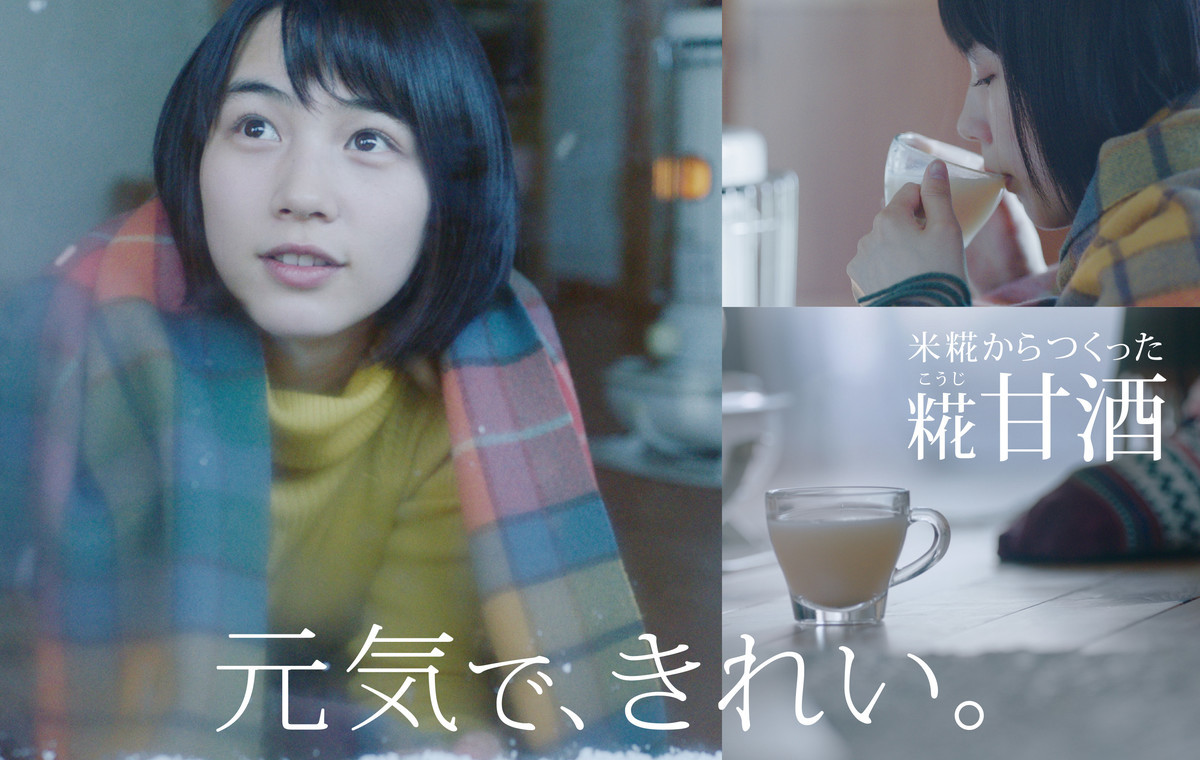 f:id:shioshiohida:20191220130221j:plain