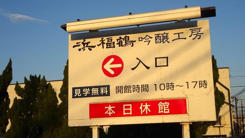 f:id:shioshiohida:20191223171302j:plain