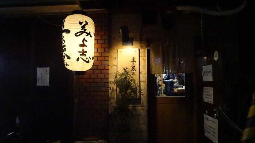 f:id:shioshiohida:20191223201342j:plain