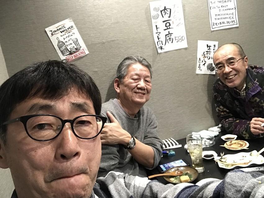 f:id:shioshiohida:20191227182935j:plain