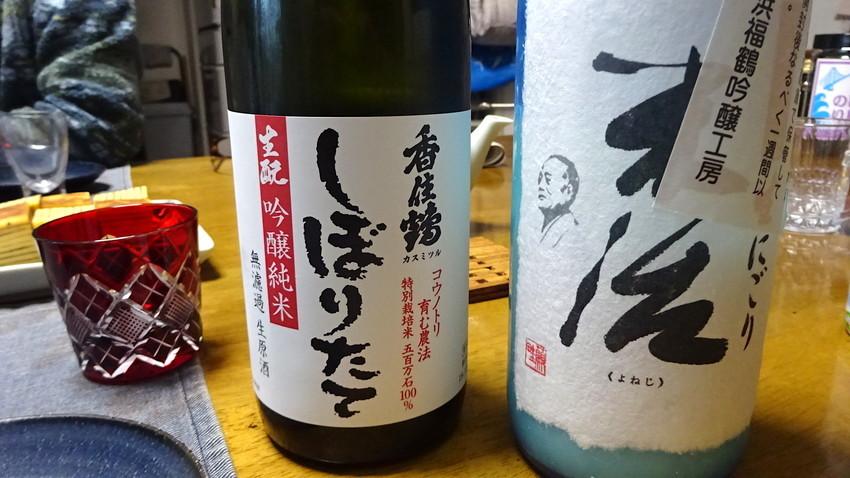 f:id:shioshiohida:20200101125126j:plain